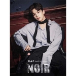 B.A.P - Album Vol.2 [NOIR] (Limited Edition / YOUNGJAE ver. )