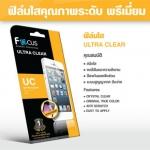 โฟกัสฟิล์มใส สำกรับ iPad Mini ฟีล์มกันรอย ราคาส่ง