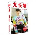 โปสการ์ด โหยวจ่างจิ้ง (You Zhangjing)