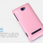 Case HTC 8S >> Nillkin Multi Color สีชมพู