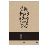 BTOB - 2015 BTOB [It's Okay] Special DVD