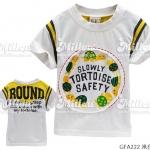 A222-W Gufeng เสื้อยืดเด็ก สีขาวครีม ลายเต่า Slowly Tortouise Safety สกรีนตัวหนังสือด้านหลัง Size 5/9/11