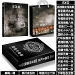 Photobook Chinese EXO - UNIVERSE