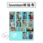 ผ้าเช็ดแว่น #Seventeen