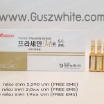Placein M Human Placenta - Korea