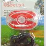 ไฟท้ายจักรยาน safety flashing light