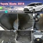 ผ้ายางปูพื้นรถยนต์ Toyota Sienta ธนูสีดำขอบดำ