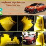 ยางปูพื้นรถยนต์เข้ารูป Toyota Yaris 2016 กระุมสีดำขอบเหลือง