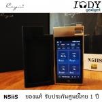 Cayin N5iiS สุดยอด Android Music Player รองรับ 2.5 บาล้านซ์ Lossless DSD WiFi และ bluetooth