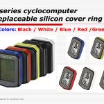 ไมล์จักรยาน G.PULSE WIRELESS CYCLOCOMPUTER WITH CADENCE 20 ฟังชั่น