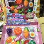ชุดหั่นผักมีไข่ต้มด้วย รวม 6 ชนิด( ชุดหั่นไข่ ) พร้อมมีดเขียง