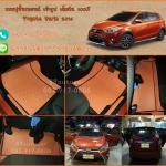 ยางปูพื้นรถยนต์เข้ารูป Toyota Yaris 2016 กระดุมสีส้มขอบดำ
