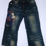 CNJ029 กางเกงยีนส์ เด็กหญิง ขายาว ผ้าฟอกอัดยับ ผ้านิ่มใส่สบาย แต่งลายเก๋ ๆ ปักเลื่อม กระเป๋าหลังสองข้าง เหลือ Size 15/16