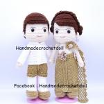 ตุ๊กตาแต่งงานชุดไทย ชุดสีทอง