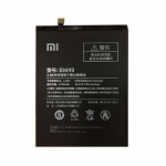 เปลี่ยนแบตเตอรี่ Xiaomi Mimax ( BM-49 ) แบตเสื่อม แบตเสีย แบตบวม รับประกัน 3 เดือน