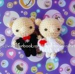 ตุ๊กตาแต่งงาน หมูสีครีม