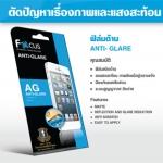 โฟกัสฟิล์มด้าน สำกรับ iPad Mini ฟีล์มกันรอย ราคาส่ง