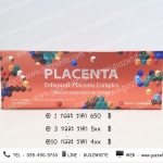 PLACENTA Enhanced Placenta Complex (SWISS)