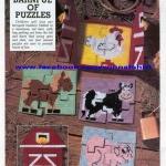แพทเทิร์น Jigsaw รูปสัตว์