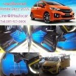 ขายพรมปูพื้นรถยนต์เข้ารูป Honda Jazz 2015 ลายธนูสีฟ้าขอบส้ม