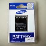 Battery for Galaxy S2 I9100 1650 mAh