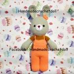 ตุ๊กตาถัก กระต่ายชุดเอี๊ยม