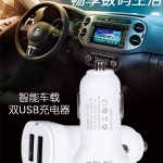 Golf Car Charger 2 USB 1A/2.1A GF-C03