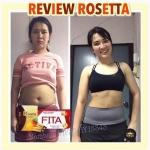 เซตลดน้ำหนัก Rosetta + Fita