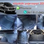 โรงงานพรมรถยนต์ Mitsubishi Pajerosport 2016 ลายสนุ๊กสีดำขอบเทา