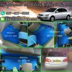 ผ้ายางปูพื้นรถยนต์ Toyota Altis หน้าหมู ลายธนูสีฟ้าขอบเขียว