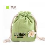 กระเป๋าเชือก EXO LUHAN