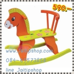 ไม้โยกเยก (รหัส102) 590.-ม้าไม้โยกของเด็กสำหรับเด็ก 10เดือน-4ปี รับน้ำหนักได้ 40 กก.