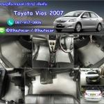 ยางปูพื้นรถยนต์เข้ารูป Toyota Vios 2007 ธนูสีเทาขอบเทา