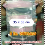 ถุงซิปล็อกเนื้อดีขนาดใหญ่ 35*55 ซม.(แบ่งขายและขายเป็นกก.)