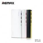 Remax PRODA RPP-11 12000 mAh 3 USB มีไฟฉาย พับได้