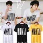 เสื้อยืด (T-Shirt) Manhattan แบบ Woohyun