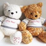 ตุ๊กตาหมี My Love ขนาด 60 เซนฯ