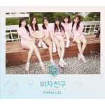 อัลบั้ม #GFRIEND - Mini Album Vol.5 [PARALLEL] WHISPER VER.