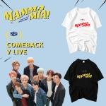 เสื้อยืด (T-Shirt) SF9 - MAMMA MIA