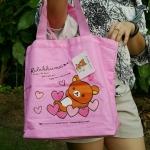 Rilakkuma Shopper bag กระเป๋าผ้าหมีน้อยรีลัคคุมะ สีชมพูนม🐻