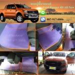 ผลิตและจำหน่ายพรมปูพื้นรถยนต์เข้ารูป Ford Ranger 4ประตู ลายสนุ๊กสีม่วงขอบส้ม