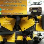 ยางปูพื้นรถยนต์เข้ารูป Mitsubishi Srada 4 ประตู ลายกระดุมสีเหลืองขอบดำ