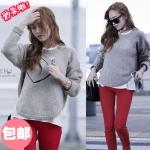 เสื้อไหมพรมกันหนาว สีเทา แบบ Jessica