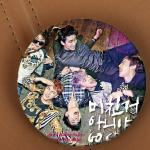 เข็มกลัด 2PM - GO CRAZY