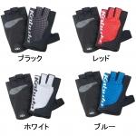 ถุงมือ OGK KABUTO (Aussie Kabuto) PRG-4 [Fingerless glove] Black