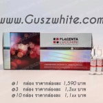 Lucchini Fresh SheepPlacenta Extract (เข้มข้น)