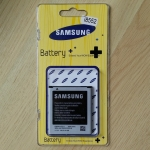 Battery for Galaxy Win I8552 2000 mAh