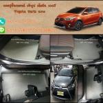 ยางปูพื้นรถยนต์เข้ารูป Toyota Yaris 2016 ธนูสีเทาขอบเทา