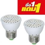 [ซื้อ1แถมฟรี1] หลอดไฟ 60 LED ปลูกต้นไม้ Grow Light สำหรับโคมไฟ 220V