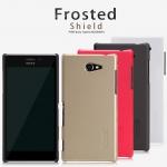เคส Sony Xperia M2 : Nillkin Super Frosted Shield + แถมฟิล์ม